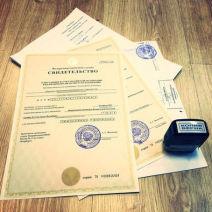 Готовые фирмы в Казани с допуском СРО