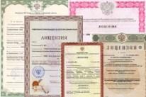 Лицензирование в Казани