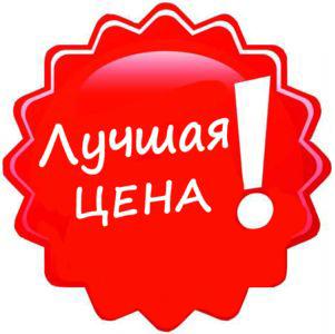 Подготовка документов для регистрации ООО — 2 400р