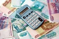 Взыскание задолженности и комиссий с банка в Казани: услуги специалистов