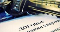 Составление договоров в Казани