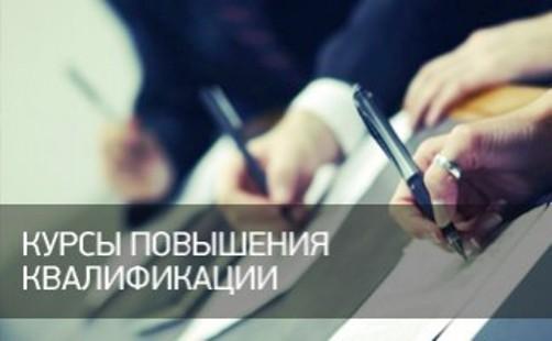 povishenie_kv