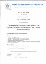 сертификат_s